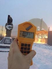 The new sarcophagus, Chernobyl (tom.frohnhofer) Tags: winter 2016 tomfrohnhofer radiation sarcophagus communism soviet ukraine ukrainian pripyat chernobyl powerstation nuclear radioactive giegercounter geigercounter