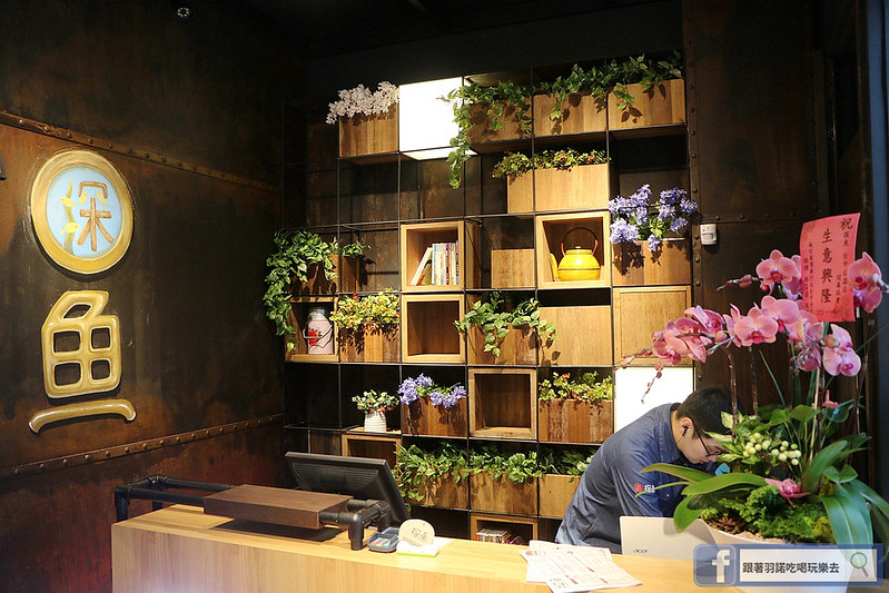 中國大陸人氣烤魚登台探魚台中公益店002