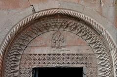 Khor Virap (Armenia). Monasterio. Capilla de San Gregorio el Iluminador. Portada. Detalle (santi abella) Tags: khorvirap armenia