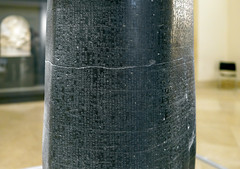 Law Code Stele of King Hammurabi