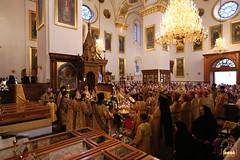 004. The Feast of All Saints of Russia / Всех святых Церкви Русской 18.06.2017