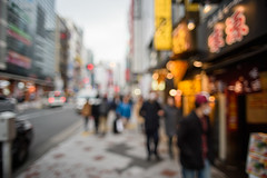 Blurred background. Blurred people walking through a city street. (absolute_nt) Tags: abstract adult background blur blurred bokeh city color crowd day defocused filter filtered group hurry life light man motion moving pedestrian people person phone rush scene street tinted toned travel unrecognizable urban vintage walking women