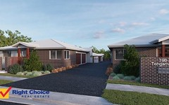 3/196-198 Tongarra Road, Albion Park NSW