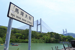 Ma Wan Village (tomosang R32m) Tags: 馬湾 馬灣 parkisland hongkong 香港 珀麗灣 琥珀湾 mawan 馬灣大街旧村 馬灣大街 mawanmainstreetvillage 汲水門大橋 abandonedtown abandoned town village ghosttown