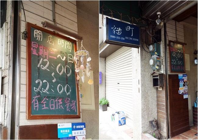 貓町 店內環境 菜單 (11).jpg