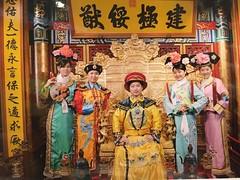 WTW Beijing 9