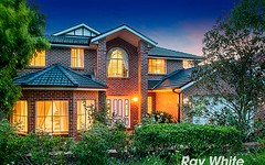96 Perisher Road, Beaumont Hills NSW