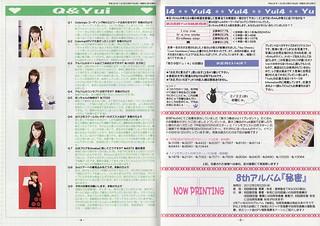 YUI 画像95