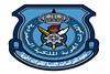 فتح التقديم بمعهد الدراسات الفنية للقوات الجوية لحملة الثانوية (twodef) Tags: التقديم الثانوية الجوية الدراسات الفنية بمعهد توظيف عسكرية فتح لحملة للقوات وظائف