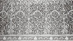 Alhambra arabesque detail (ep_jhu) Tags: alhambra droidmini spain repetition islamic calligraphy intricate arabesque españa granada andalucía es