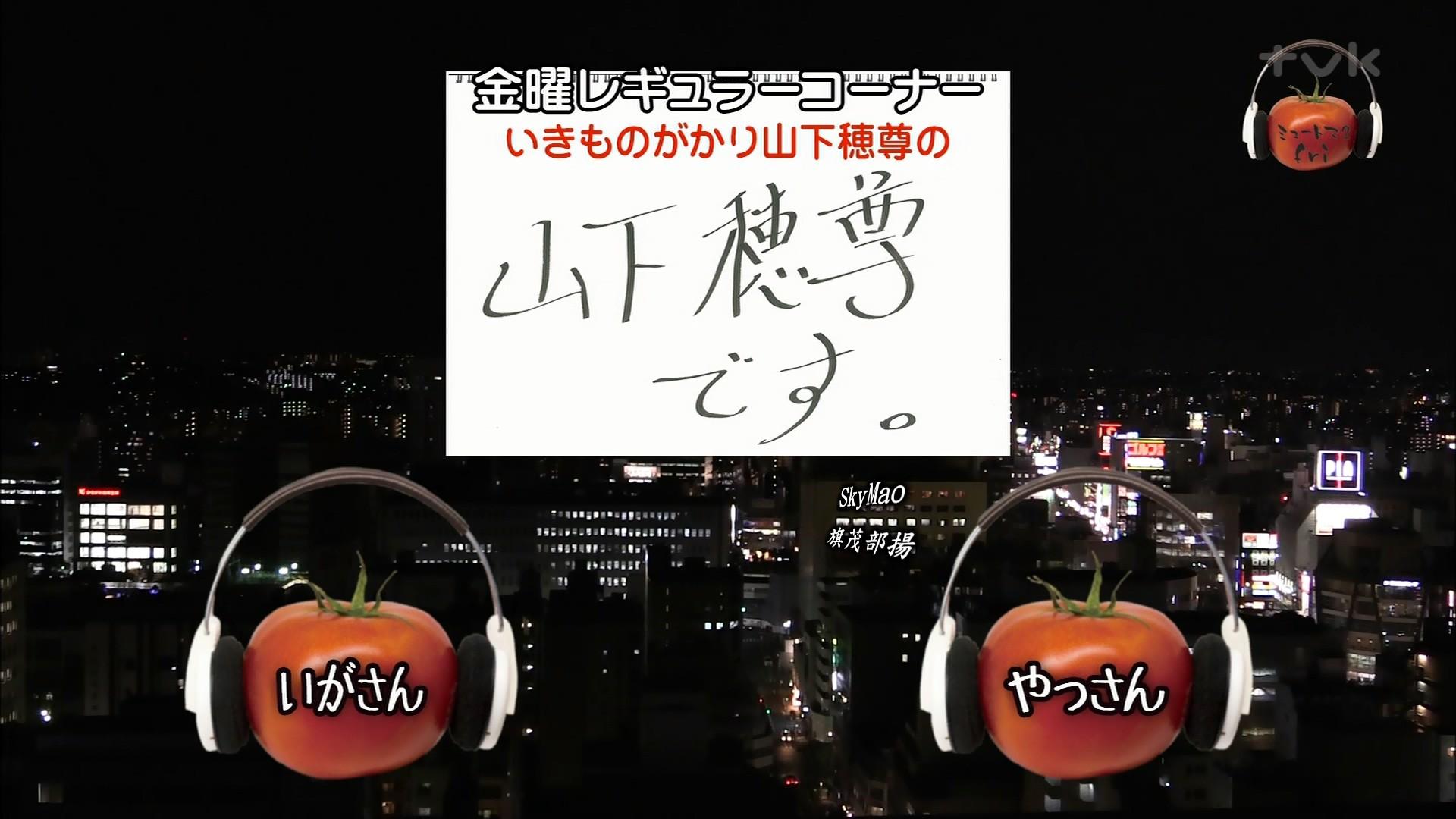 2017.05.26 全場(ミュートマ2).ts_20170527_000819.188