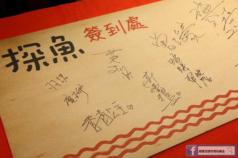 中國大陸人氣烤魚登台探魚台中公益店041