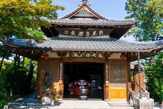 Horinji Temple
