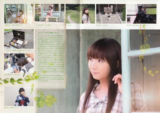 YUI 画像22
