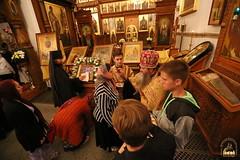 020. The Feast of All Saints of Russia / Всех святых Церкви Русской 18.06.2017