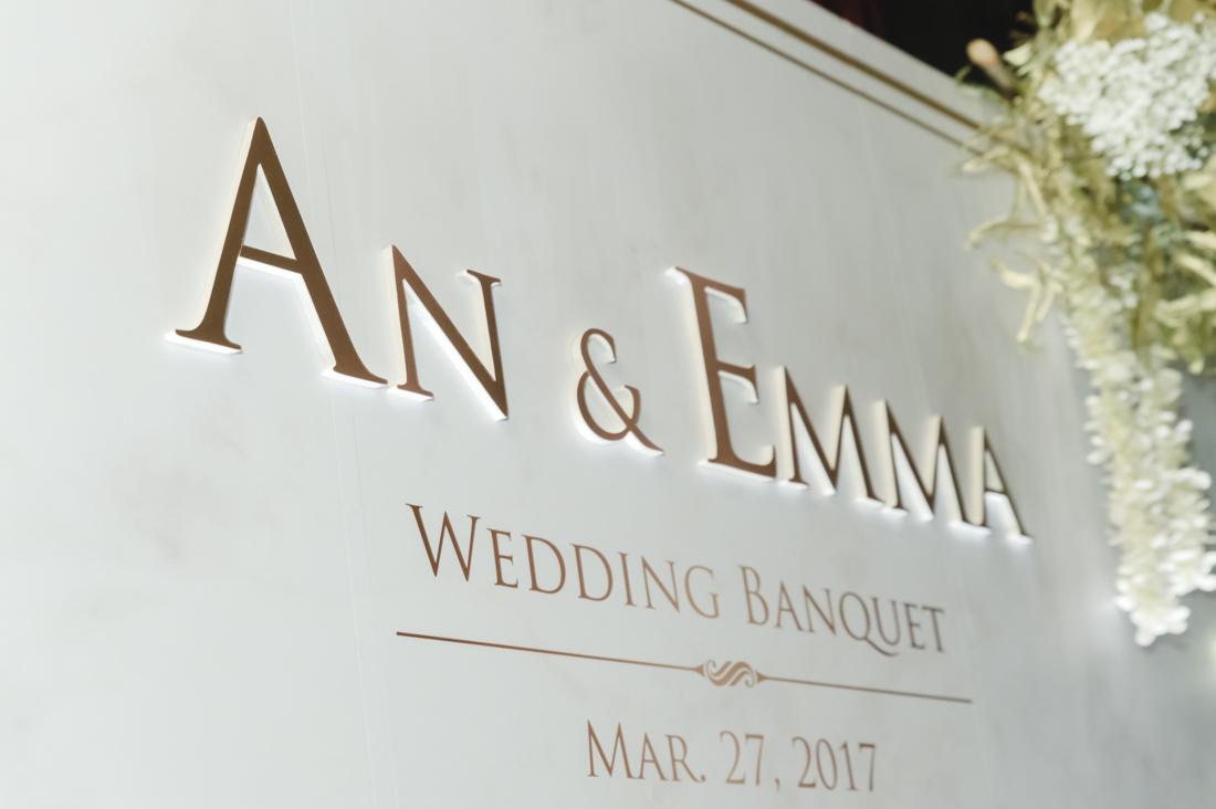 婚攝, 君品酒店