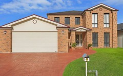 6 Harry Close, Blue Haven NSW
