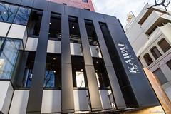 Arquitectura-Omotesando-Aoyama-64 (luisete) Tags: asia kanto tokio japan omotesando aoyama arquitectura japón tokyo añonuevo eventos