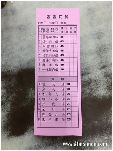 香香小吃03.jpg