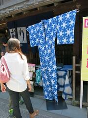 IMG_1261 (hamajima_japan) Tags: festival nagoya arimatsu shibori
