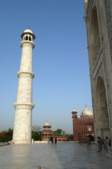 The Taj Mahal Site