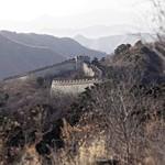 Hazy winter morning on the Chinese Wall thumbnail