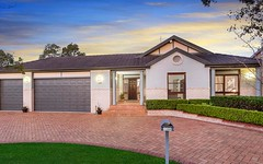 138 Tuckwell Road, Castle Hill NSW