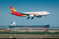 PVG.2016 # HU - A330-200 B-5955 - awp (CHR / AeroWorldpictures Team) Tags: hainan airlines airbus a330200 cn 1558 engines rr trent 700 reg b5955 history aircraft 2014 first flight test fwwym built site toulouse tls france delivered hainanairlines hu chh config cabin c36y186 ferried hak melian china delivery landing planes aircrafts planespotting shanghai pudong pvg nikon d300s zoomlenses nikkor 70300vr raw lightroom awp 2016 zspd