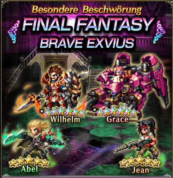 The Worlds Newest Photos Of Ffbe And Ffbeww Flickr Hive Mind