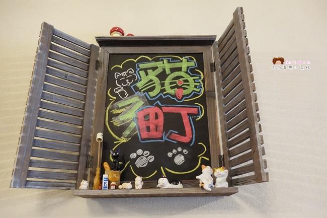 貓町 店內環境 菜單 (14).JPG