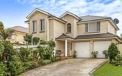 26 St Georges Crescent, Cecil Hills NSW