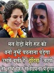 INDIRA GANDHI (J P Agarwal ww.jaiprakashagarwal.com New Delhi Ind) Tags: indira gandhi rajiv sonia rahul