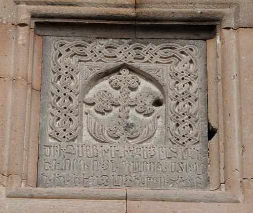 Khor Virap (Armenia). Monasterio. Cruz