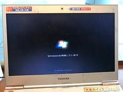 パソコン 画像46
