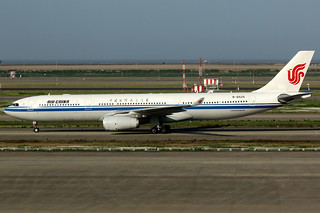 Air China | Airbus A330-300 | B-6525 | Shanghai Pudong