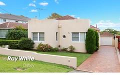 40 Oatley Park Avenue, Oatley NSW