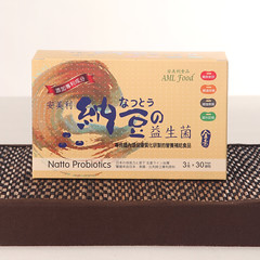 Natto Probiotics Essence Extracts in Cardboard Box Packaging | Merchandise Full Shot (Tailor Brands Dressier) Tags: branding ecommerce hongkong china studio healthcarefood healthcare merchandise retailimaging retailimage artdirection retouched