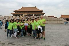 WTW Beijing 11