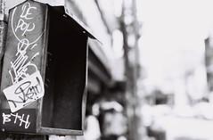 DE Pop (35mm) (jcbkk1956) Tags: bangkok thailand street thonglo mono blackwhite dof film ilford pan100 35mm contax 167mt streetfurniture analog carlzeiss 45mmf28 manualfocus worldtrekker