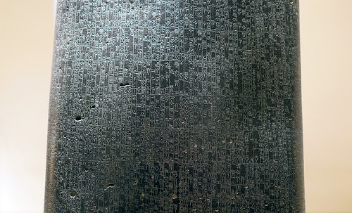 Law Code Stele of King Hammurabi