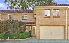 5/29-33 Railway Street, Baulkham Hills NSW