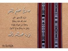 Ramadan Kareem (Nourah.A.Edhbayah (Super Flower♥إظبيه)) Tags: الشهر عليكم مبارك كريم رمضان الكويت اظبيه عبدالله نوره kareem ramadan abdullah edhbayah q8 kuwait nourah