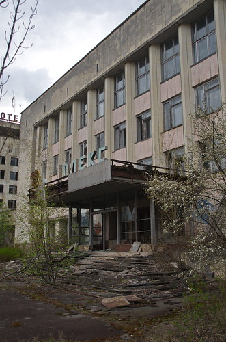 0916 - Ukraine 2017 - Tschernobyl