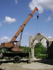 Ierusalim 133