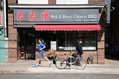Wok & Roast, not Rock n Roll! (Canadian Pacific) Tags: toronto ontario canada canadian city 2017aimg8530 chinatown broadview east avenue wokandroast wokroast bbq barbeque torontoe 唐人街