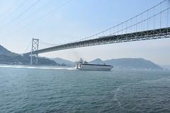 JAPON SHIMONOSEKI Kanmon Bridge (jacgroumo) Tags: japon shimonoseki kanmon bridge honshu kyushu