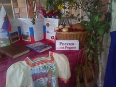 день россии стахановка