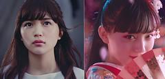 川口春奈【陰陽師】人気急上昇中のTVCMはこちら!奇麗、可愛いと絶賛の嵐!!