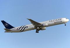 N844MH (QC PHOTOGRAPHY) Tags: hartsfield jackson atlanta international airport usa jun 23rd 2017 delta airlines skyteam b767400 n844mh