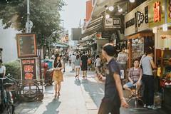 Ximending (Randy Wei) Tags: mitakon speedmaster fujifilim taipei taiwan ximending ximen 西門町 西門 台灣 台北 中一光學 zhongyi streetshot outdoors people streets naturallight space